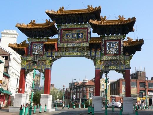 Puerta al Barrio Chino