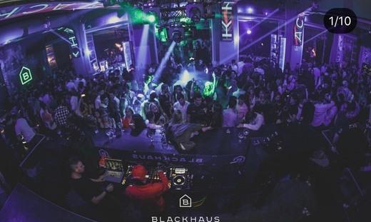 Blackhaus - Discoteca y club nocturno - Madrid - 483 opiniones ...