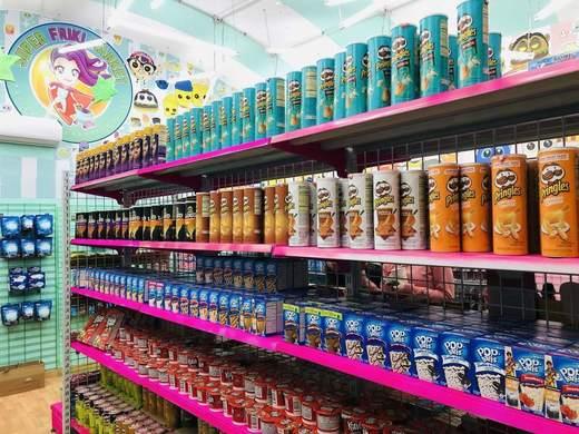 Super Friki Market (Reino de Juguetes)