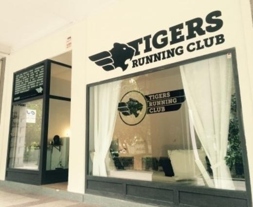 Tigers Running Club