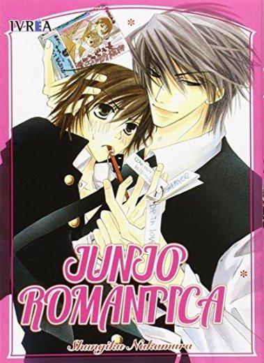 Junjou Romantica 1