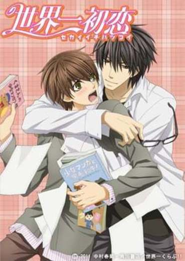 Sekai Ichi Hatsukoi: The World's Greatest First Love