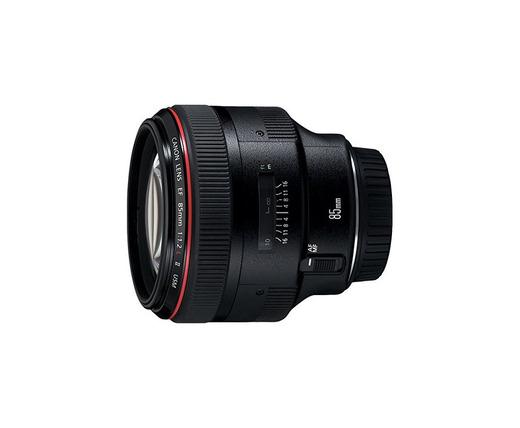 Objetivo Canon 85 / 1,2 II L USM