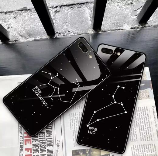 Funda constelaciones