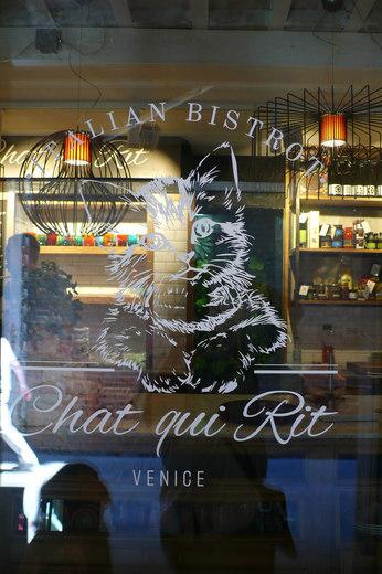Italian Bistrot Chat Qui Rit