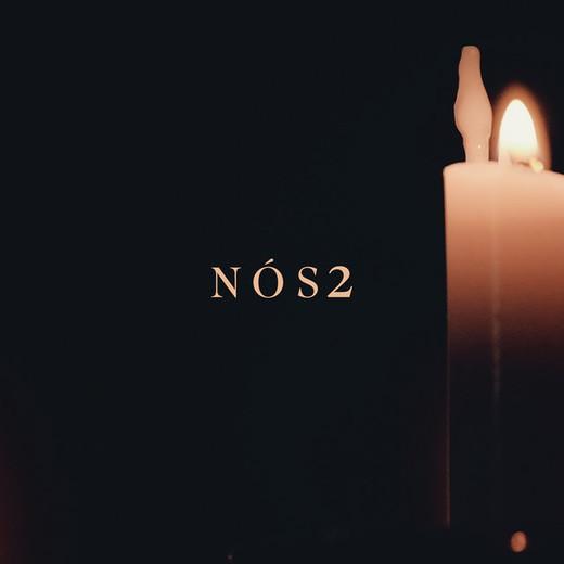 NÓS2 (feat. Deezy)