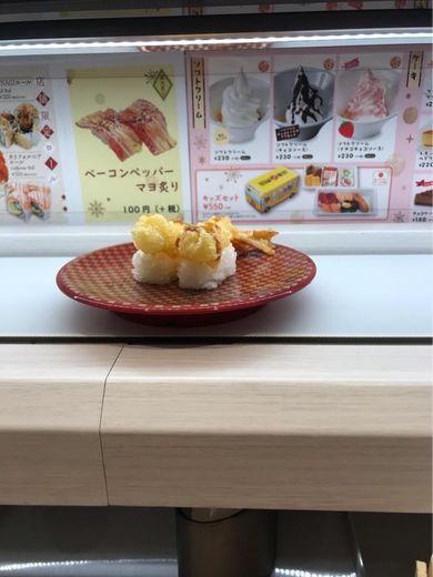 Uobei Shibuya Dogenzaka