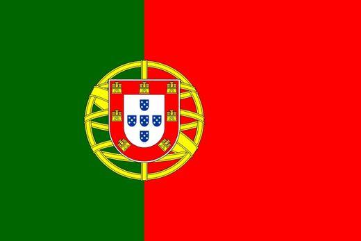 GRANDES PORTUGAL! 🇵🇹