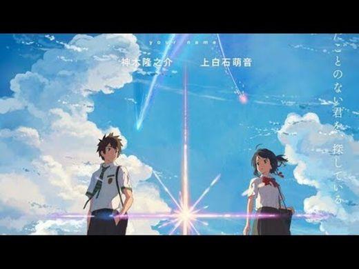 Kimi No Na Wa「AMV」Just a dream - YouTube