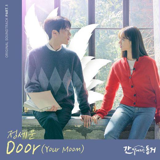DOOR (Your Moon)