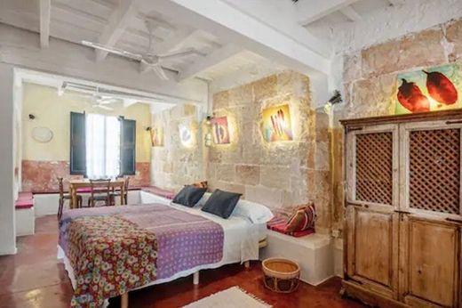 Hotel Boutique La Cayena Menorca